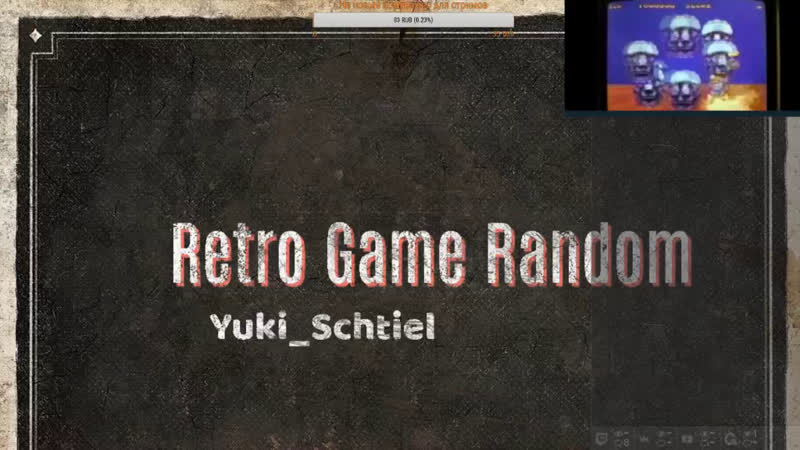 Retro Game Random