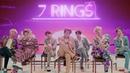 BTS 7 rings