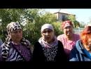 Официальное заявление жителей с. Ургаза Баймакского района об отказе участвовать на выборах Госсобрания Курултая РБ 9 сентября .