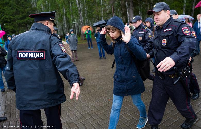 Отпущены почти все задержанные на акции против пенсионной реформы в Томске