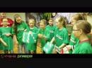 Игровой квест Джуманджи в Ижевске