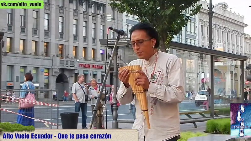 Alto Vuelo Ecuador Que te pasa corazón otra versión 21 07 2018