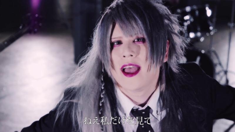 CHIC BOY 『Saikona kareshi』MV