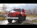 Пожарные пересядут на новый автомобиль