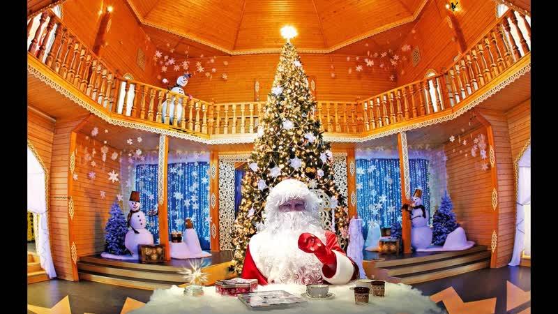 Видеопоздравление от Деда Мороза для Сашеньки