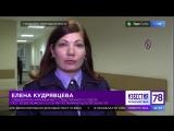 Во Всеволожске арестованы обвиняемые в убийстве молодого байкера из Петербурга