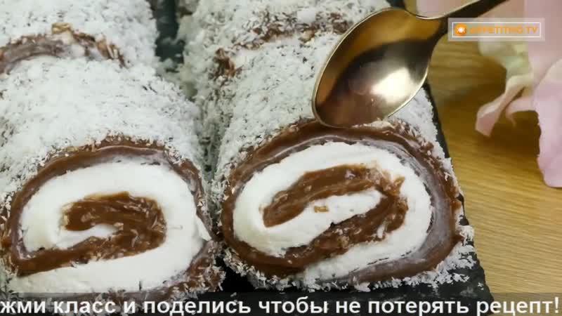 Нежный десерт без выпечки! Турецкий Султан Лукум