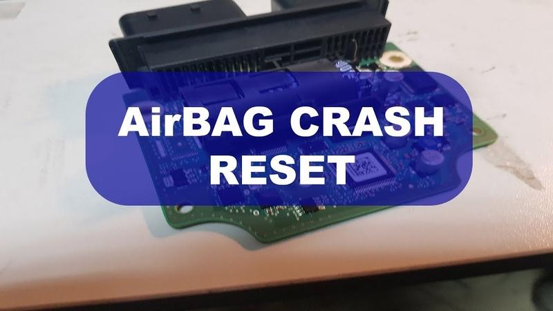 Сбросить CRASH AirBag