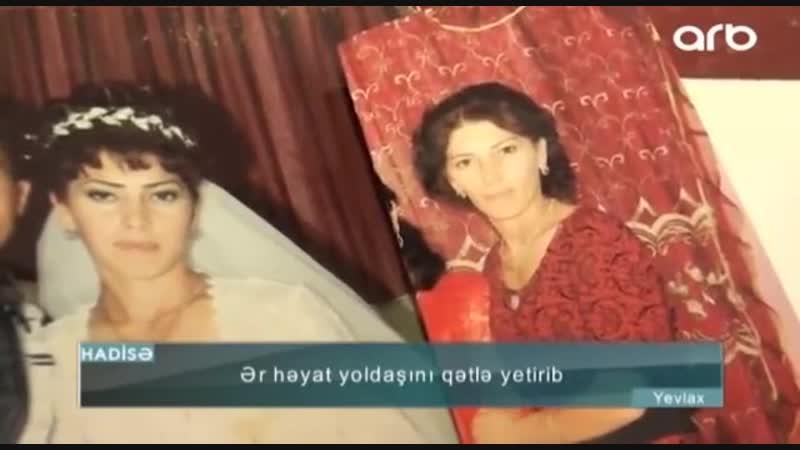 В Азербайджане муж зверски убил жену из-за овец. Азербайджан Azerbaijan Azerbaycan БАКУ BAKU BAKI Карабах 2018 HD Армения Ереван