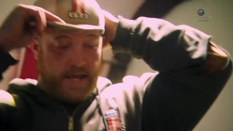 Золотая Лихорадка - 9 сезон - 17 серия.на Русском языке