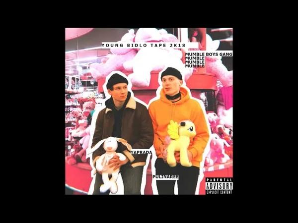 MUMBLE BOYS GANG - 2 PILLS / ybbs tape 2018