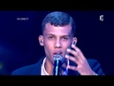 Stromae « Alors on danse » Live HD 01.03.2011