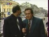 Городок (РТР, 2000) Из раннего (1995)