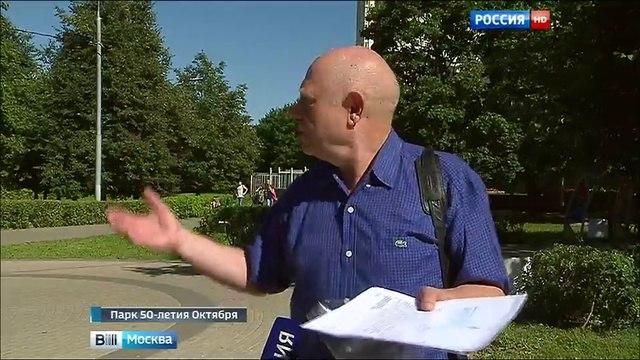 Вести-Москва • Вести-Москва. Эфир от 21.08.2015 (17:10)