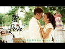 Ai ♥ (Love) - Hermosa Pelicula China / Sub Esp /