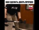 Как сделать дверь прочнее