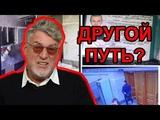 Подрыв ФСБ власти ДОВЕЛИ народ Артемий Троицкий