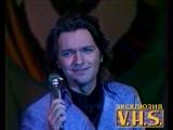 Дмитрий Маликов - Ты одна,ты такая (Шоу Досье 1997 год)