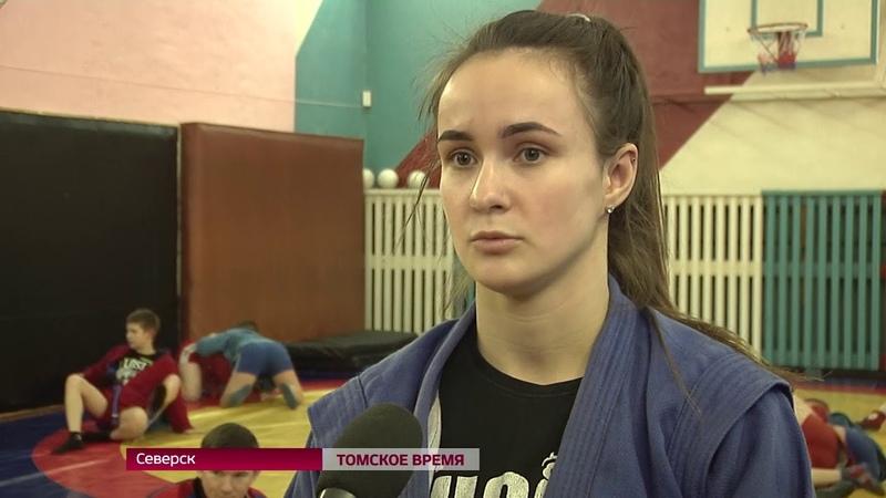 Северские самбистки привезли медали с молодежного первенства России