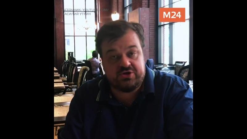 Уткин больше не комментирует матчи ЧМ-2018