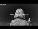 XXXTENTACION - Kill Me (Türkçe Çeviri).mp4