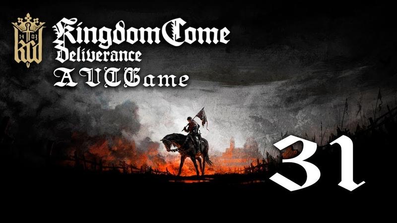 Прохождение Kingdom Come Deliverance 31 Саботаж