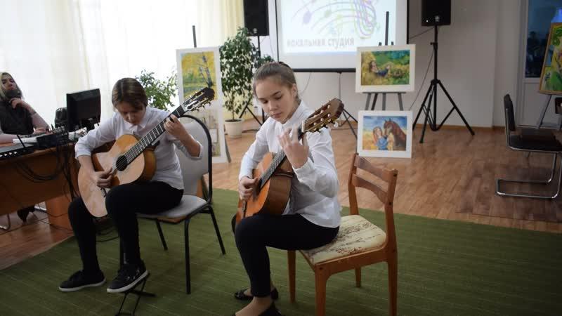 День открытых дверей в Киселёвской ДШИ. Выступают Любовь Фомичёва и Динара Абрамова.