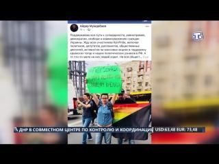 В центре Киева прошел гей-парад, в котором приняли участие и представители крымскотатарского народа