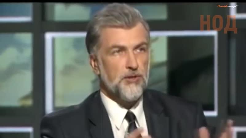 Царьград ТВ рассказал об иностранных консультантах во всех министерствах России
