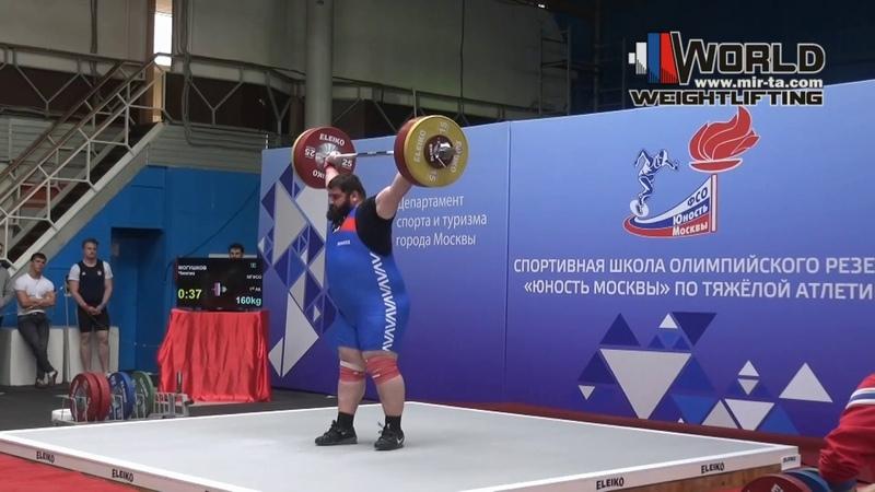 МОГУШКОВ MOGUSHKOV (105) 160-175х-180200--. 09-10.06.2018. Moscow Championship
