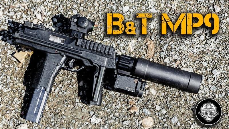 B T MP9 пистолет пулемет Спецназа Суперскорострельное оружие от Brugger Thomet из Швейцарии
