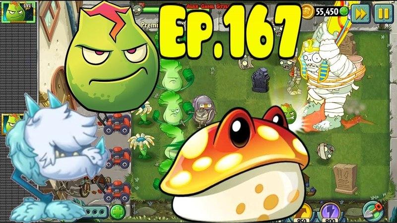 Plants vs. Zombies 2 - Premium Plants - Lava Guava, Cold Snapdragon, Toadstool (Ep.167)