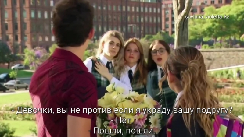 Soy Luna 3 Перевод разговора девочек и Луттео