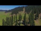 Bangus Valley - Это действительно невероятно красиво...