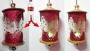DIY-Lantern/Akash kandil from plastic bottle glitter sheet | DIY Diwali/Christmas Decorations Idea