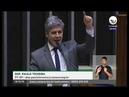 Deputado Paulo Teixeira PT SP comenta decisão contra corruptos da Lava Jato