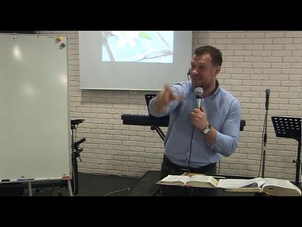 Пастор Дмитрий Сазонов Тема: Как удивить Иисуса? 14.04.2019