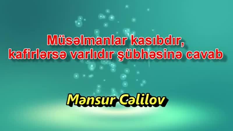 Müsəlmanlar kasıbdır, kafirlərsə varlıdır şübhəsinə cavab - Mənsur Cəlilov
