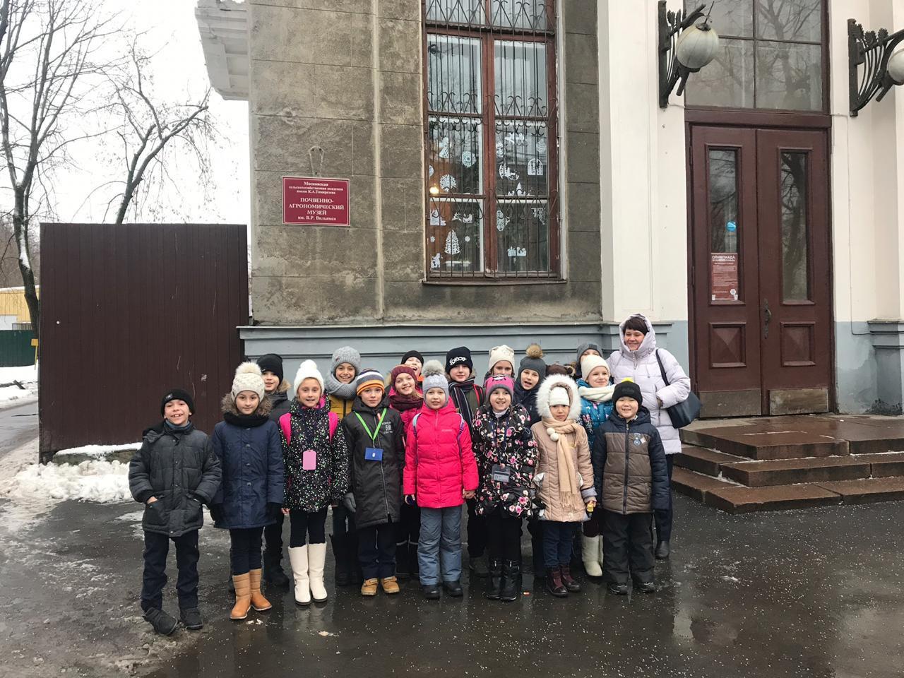 Воспитанники школы в Савеловском посетили музей Вильямса