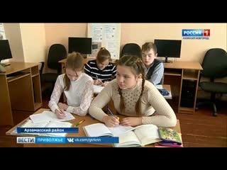 Закрытие школ в Арзамасском районе