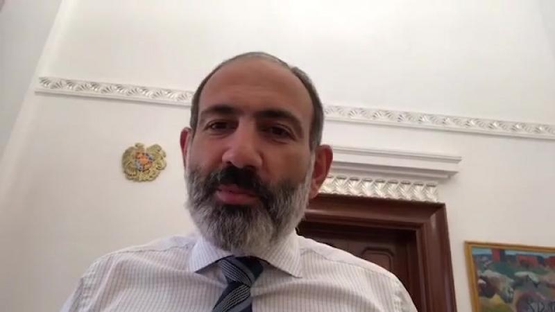 Քիչ առաջ Վարչապետը ուղիղ եթեր է մտել և ուղերձ է հղել Հայաստանի հպարտ քաղաքացիներիս Բոլոր հարցերի պատասխանները՝ օգոստոսի 17-ին,