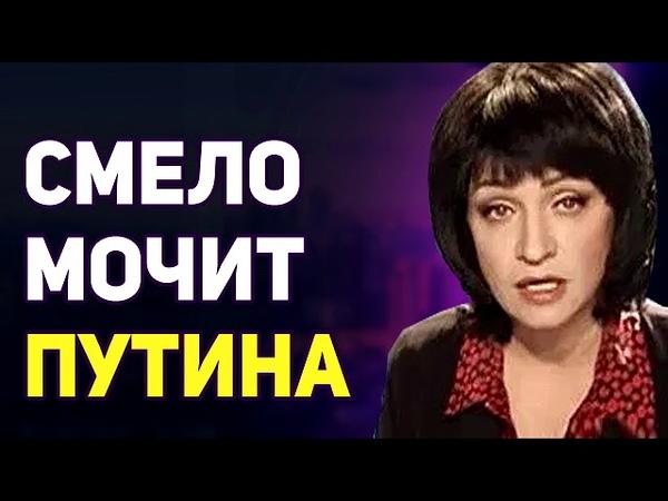 Мария Лондон - СМЕЛО МOЧИТ ПУTИHA