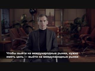 «Я норм» - новый проект Елизаветы Осетинской