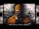 Acylum - Raise your fist ( Phosgore remix )