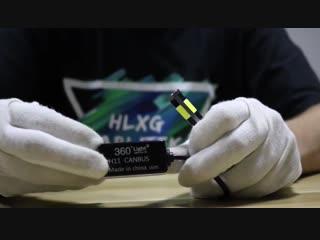 Светодиодные лампы Hlxg 2 Шт Н4 H7 H1 H3 H8 H11 HB4 90Вт