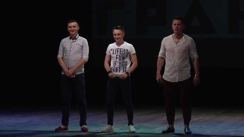 Хрущъ live-2018. Фрістайл 2 На грани (Київ-Маріуполь)