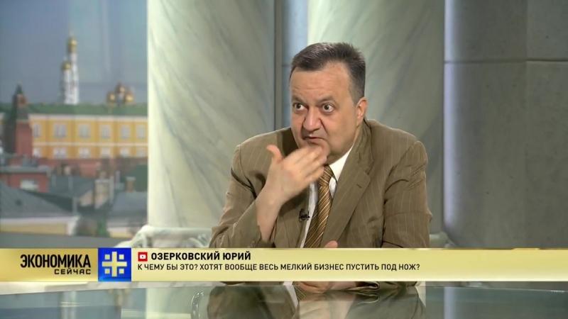 Содрать три шкуры_ обнародован секретный план ФНС по штрафам с бизнеса