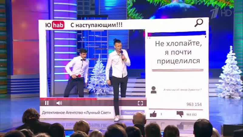 2014 КВН ДАЛС Белгород Высшая лига Финал Музыкалка