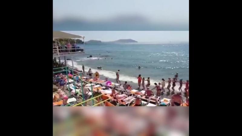 La plage en Crimée