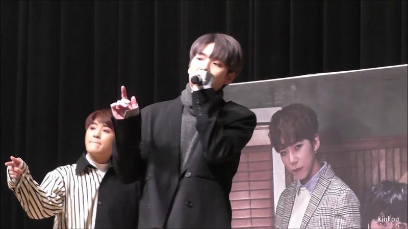 FANCAM 181214 100% 백퍼센트 너라서 Cause U Jonghwan Focus @ Tokyo Sesion Suginami